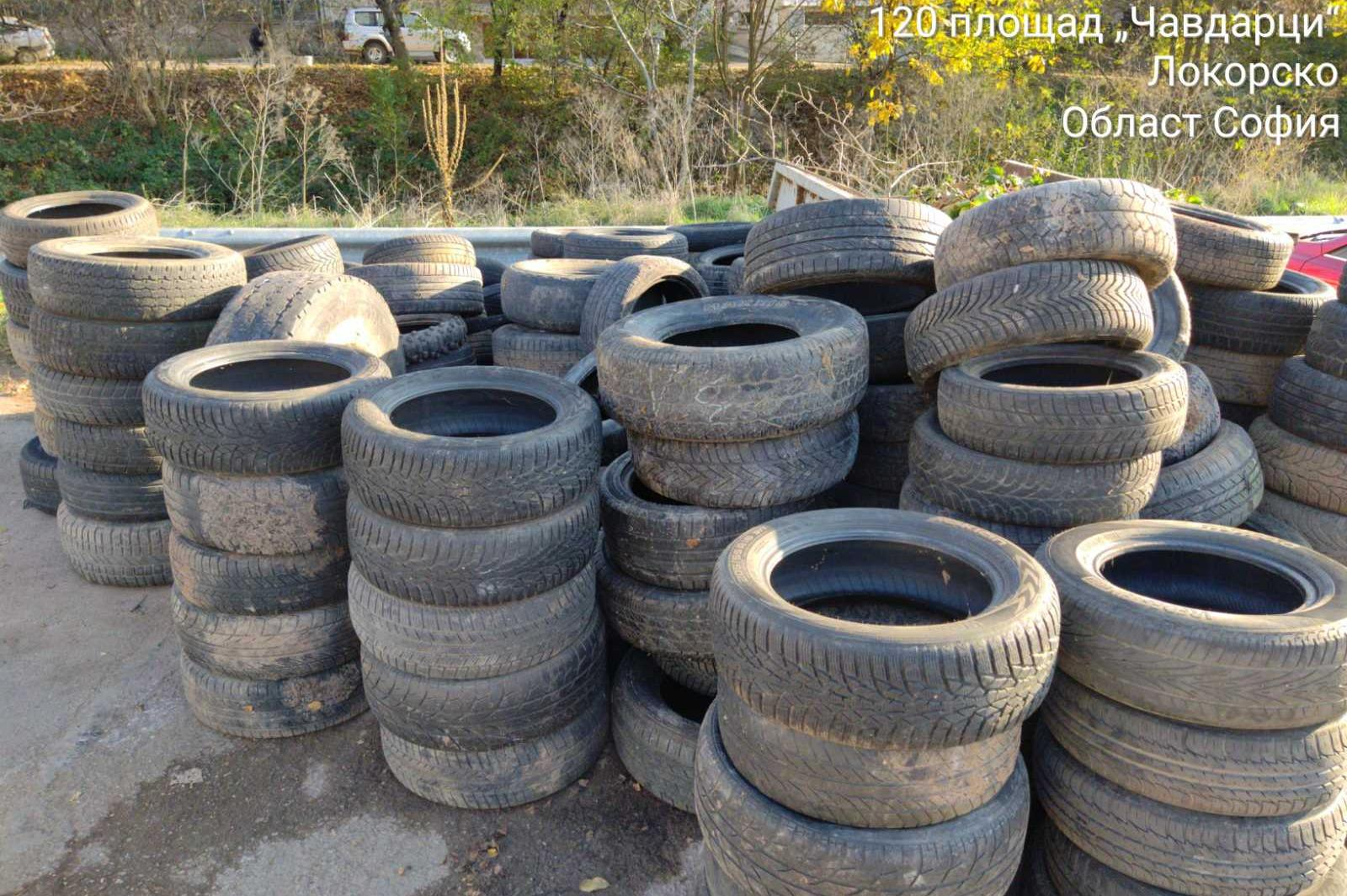 От началото на есента в София: Събрани са над 2500 стари автомобилни гуми