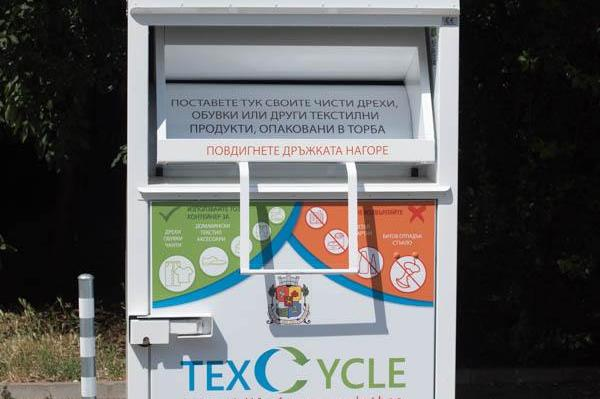 """Поставят два нови контейнера за събиране на текстил на бул.""""Сливница"""" 187"""