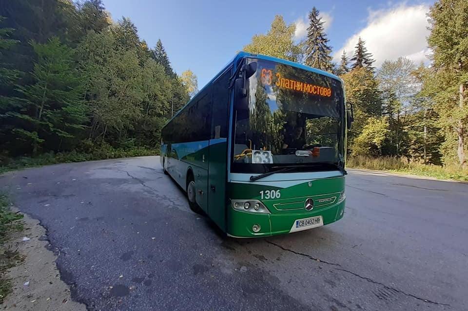 Удължиха с още един курс автобус А63 до Витоша