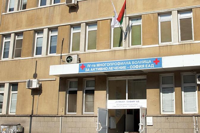 СОС реши: Купуват се 3 преносими рентгена за общински болници в София