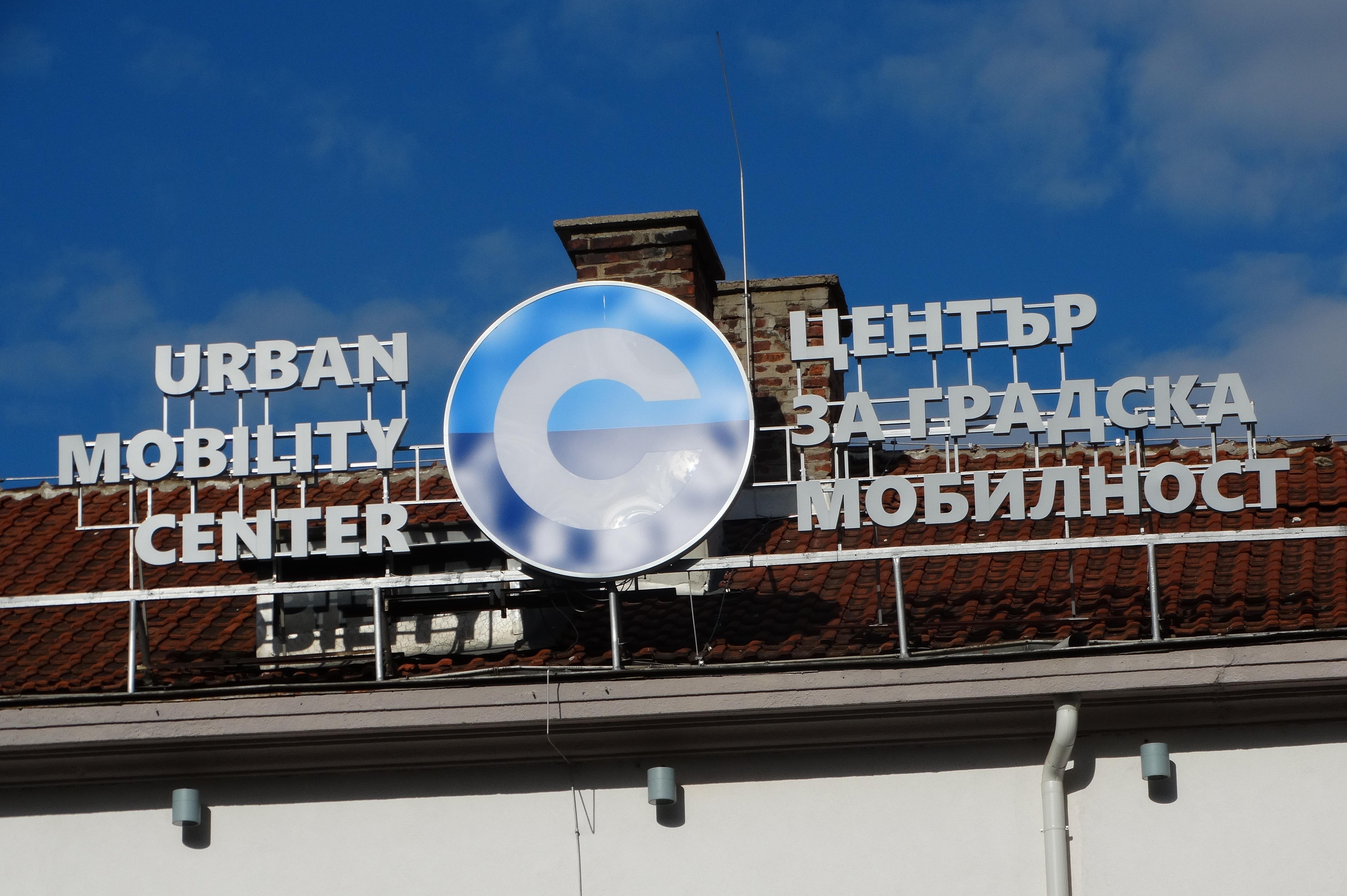 От днес в София: ЦГМ налага глоби за неправилно паркиране