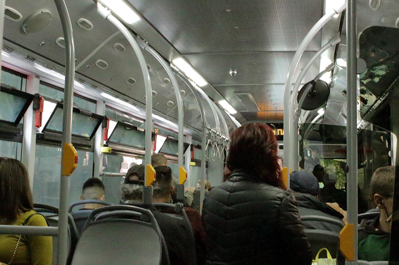 За контрольорите в градския транспорт с любов