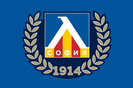 "Столичният клуб ""Левски"" с нов треньор"