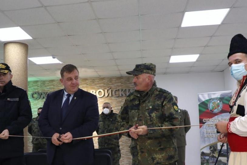 В София откриха Център за подготовка на Сухопътни войски