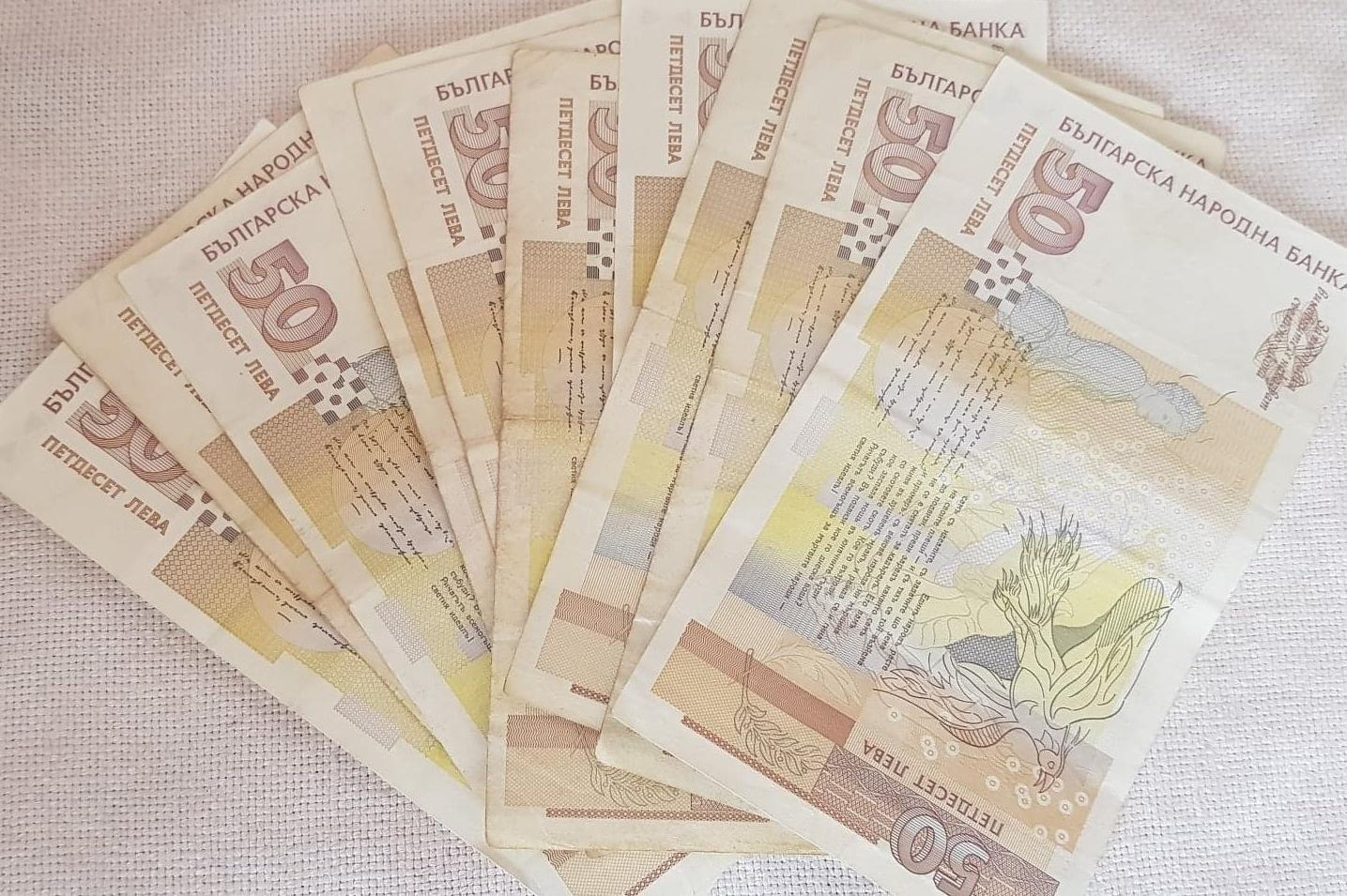 Подадени документи до 30 ноември: В София ще плащат такса смет според колич