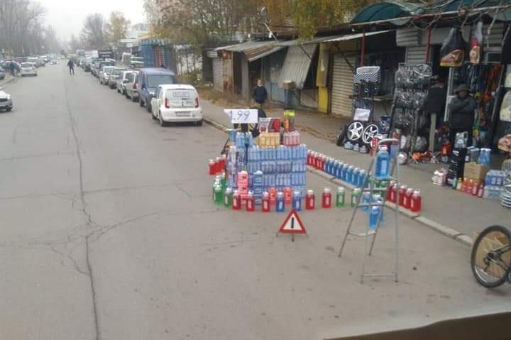 """Трима търговци глобени за стоки на платното на ул. """"Петър Панайотов"""""""