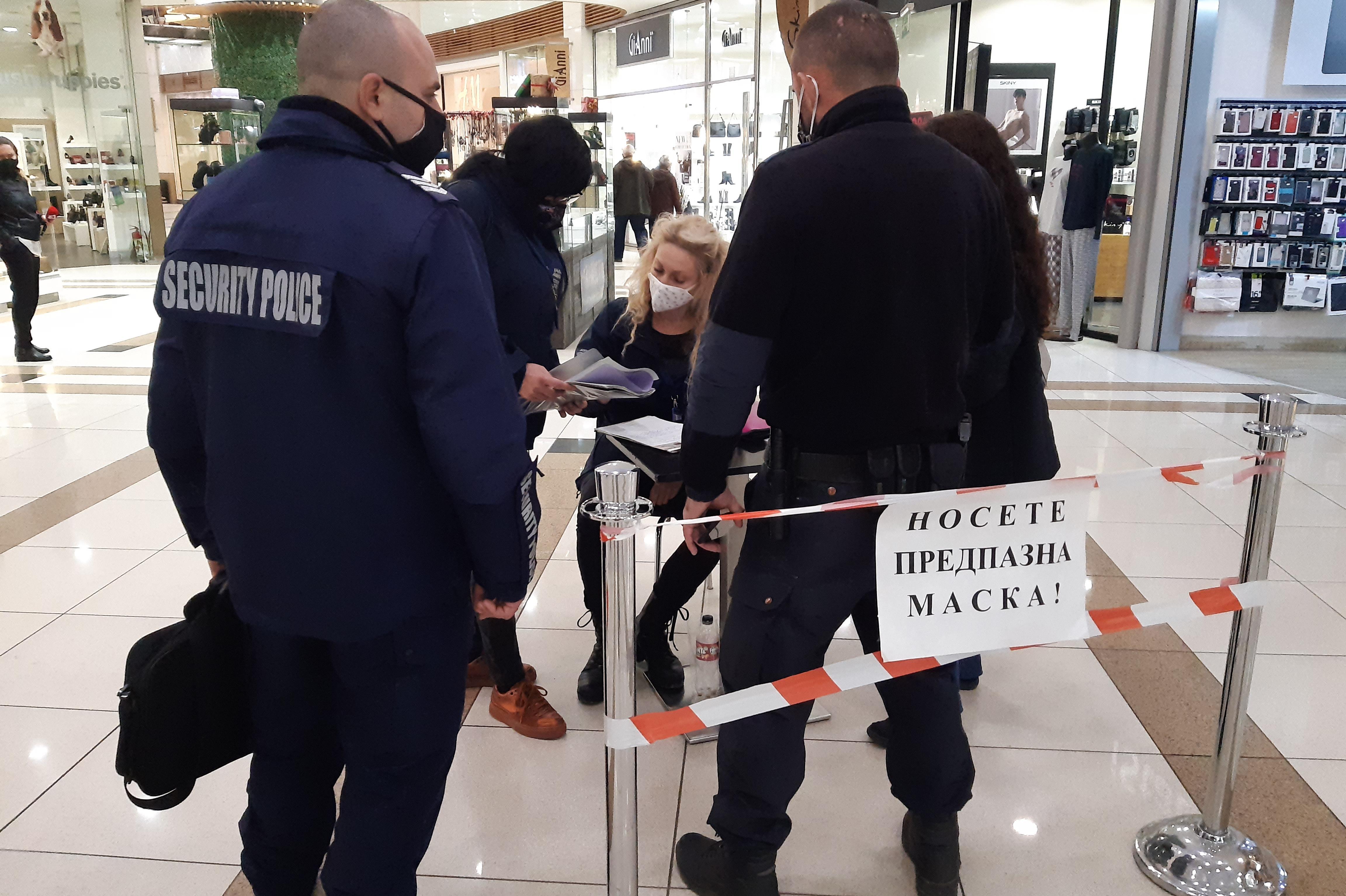 787 проверки в София за маски за ден, два акта
