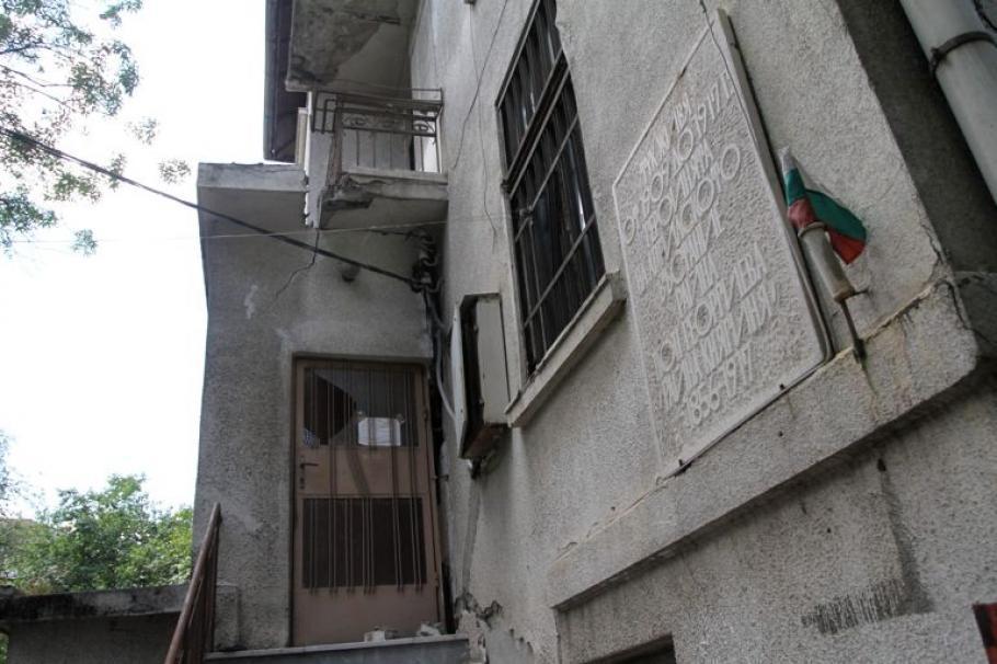 Столична oбщина има готовност да възстанови къщата на Райна Княгиня