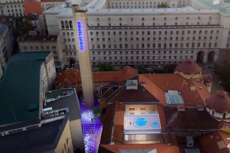 Японци със сериозен интерес за възстановяването на Централна баня в София