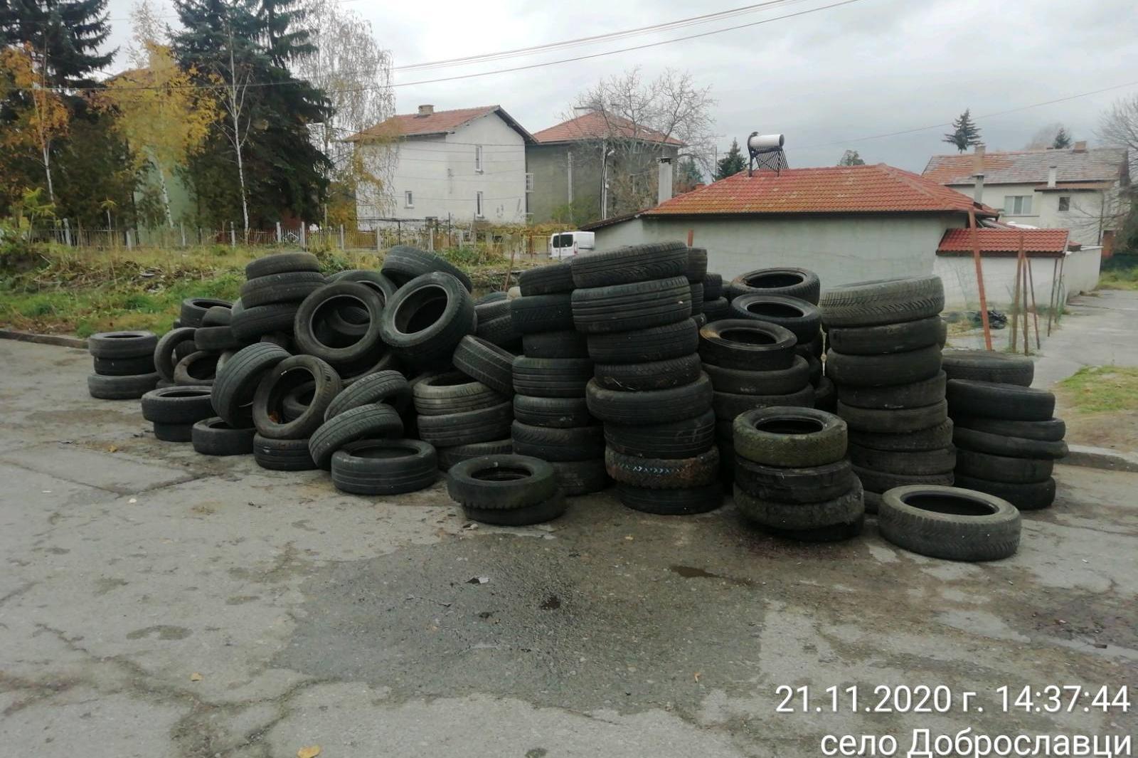 Събраха над 280 стари гуми в с. Доброславци (СНИМКИ)