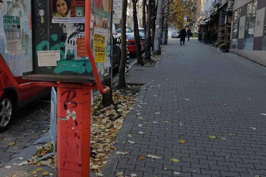 """5 стари телефонни кабини бяха демонтирани в """"Лозенец"""""""