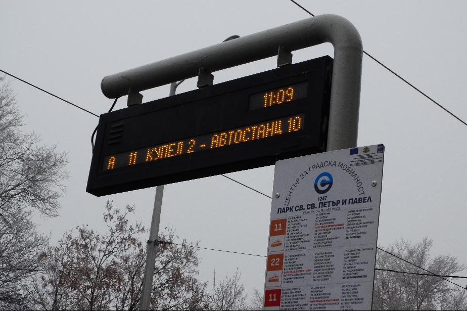 Променят се спирки на столичния градски транспорт в столицата