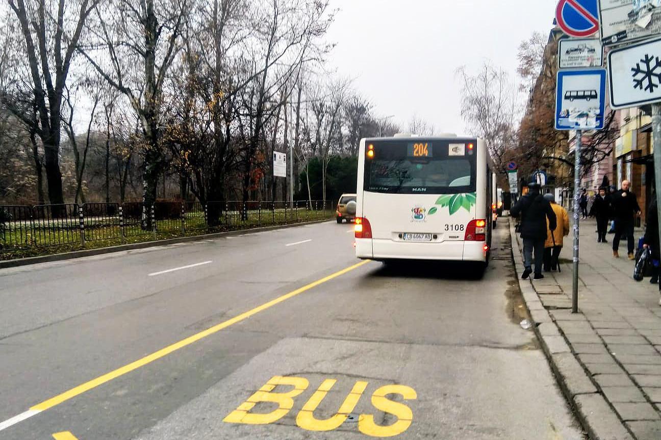 "Нова буслента по канала между бул. ""Драган Цанков"" и НДК"