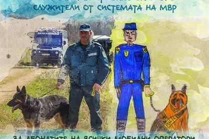 Заради COVID-19 без тържество в МВР за децата на загинали полицаи и пожарни