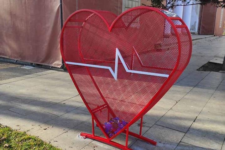 Поставиха пет сърца в район Кремиковци