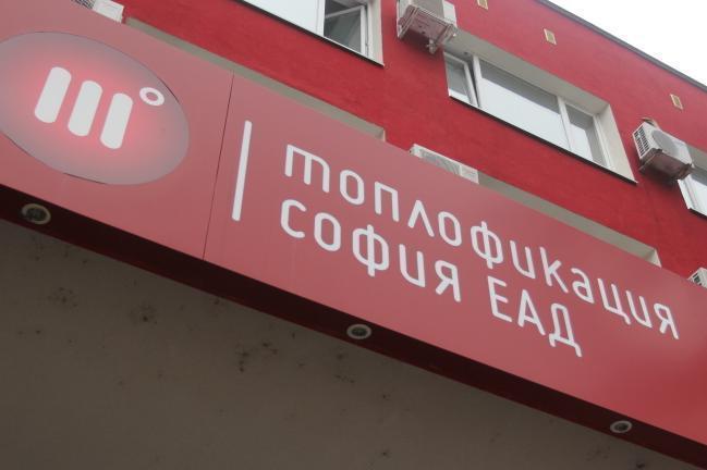 """От """"Булгаргаз"""" със съдебен иск срещу """"Топлофикация София"""" за 110 милиона ле"""