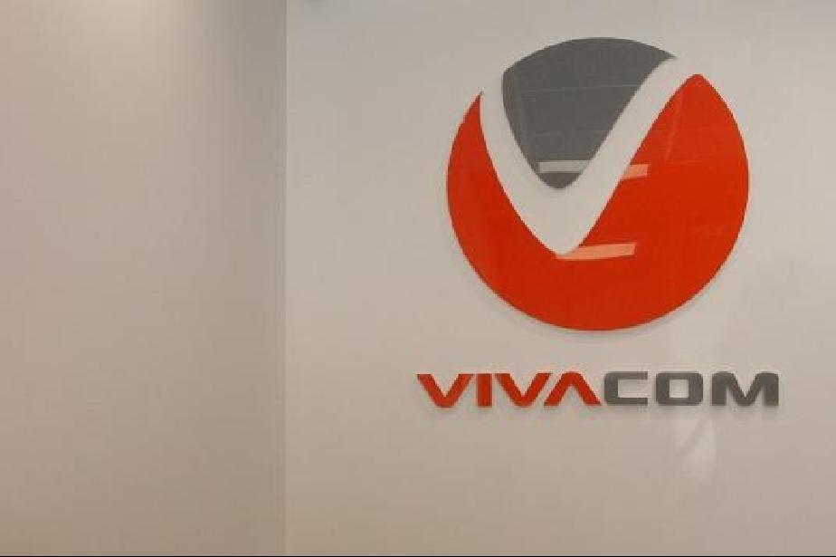 10Gbps от VIVACOM