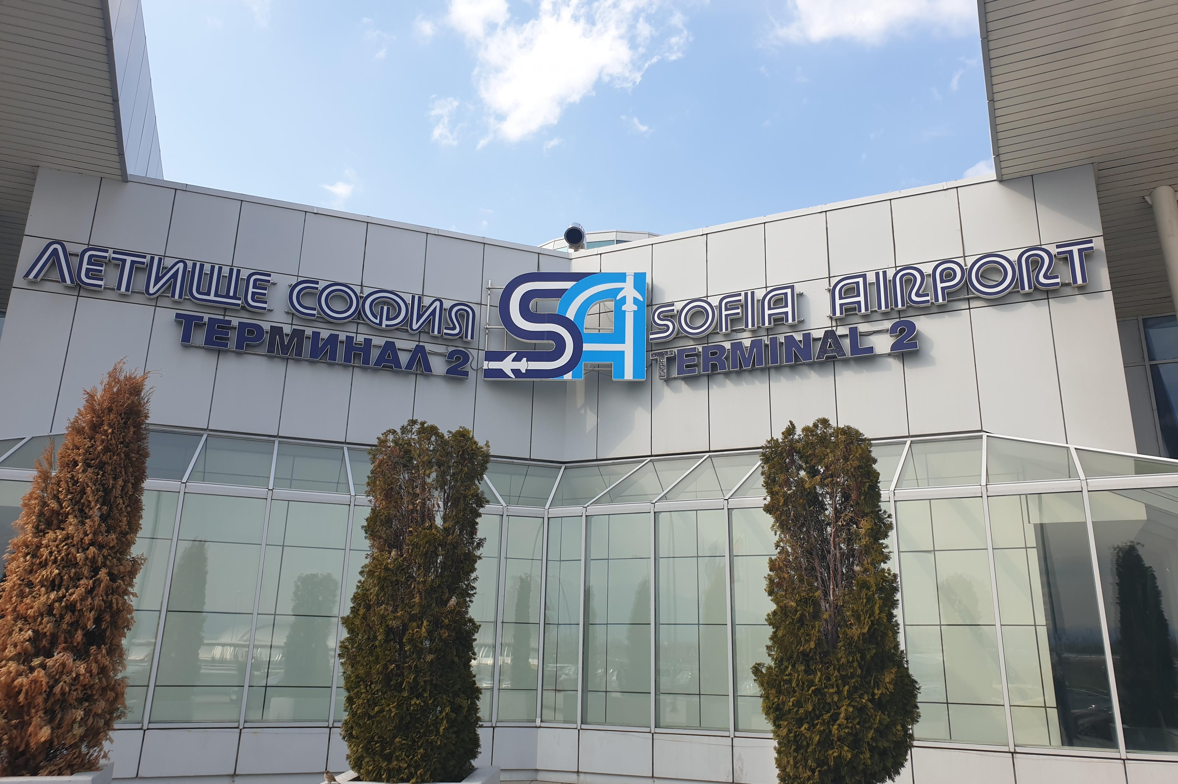 Времето и предстоящите събития в София на 14 януари 2021 г.