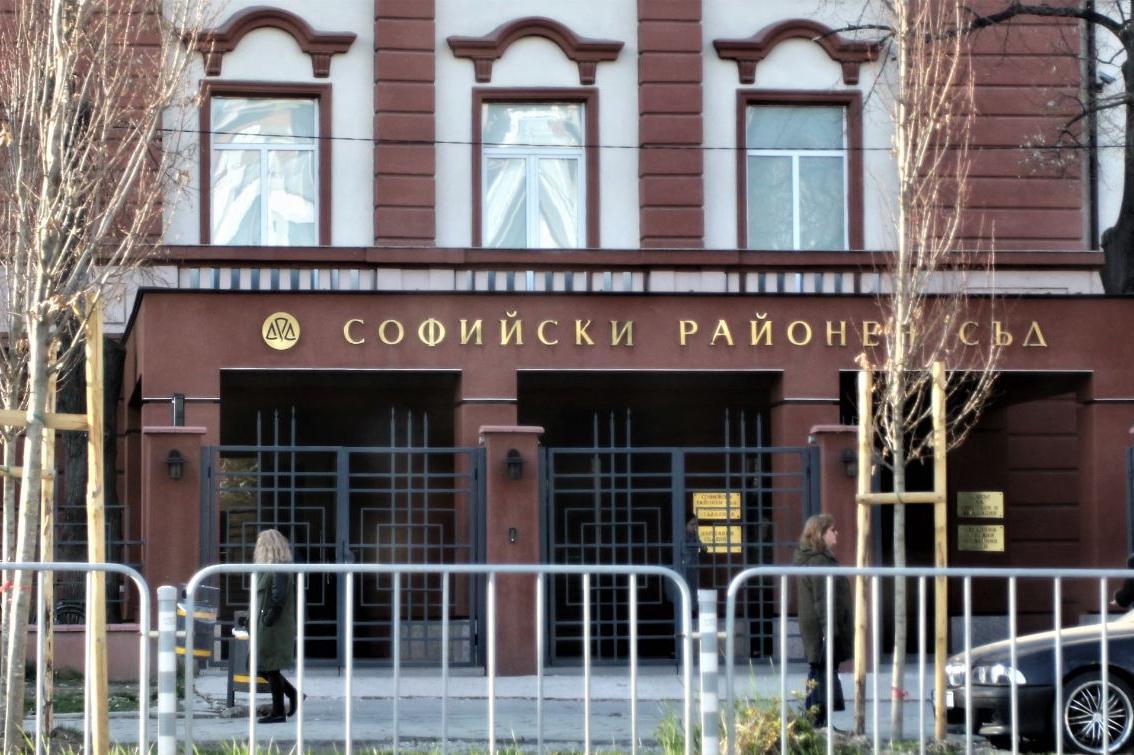 Съдят 27-годишен за грабеж на златен синджир