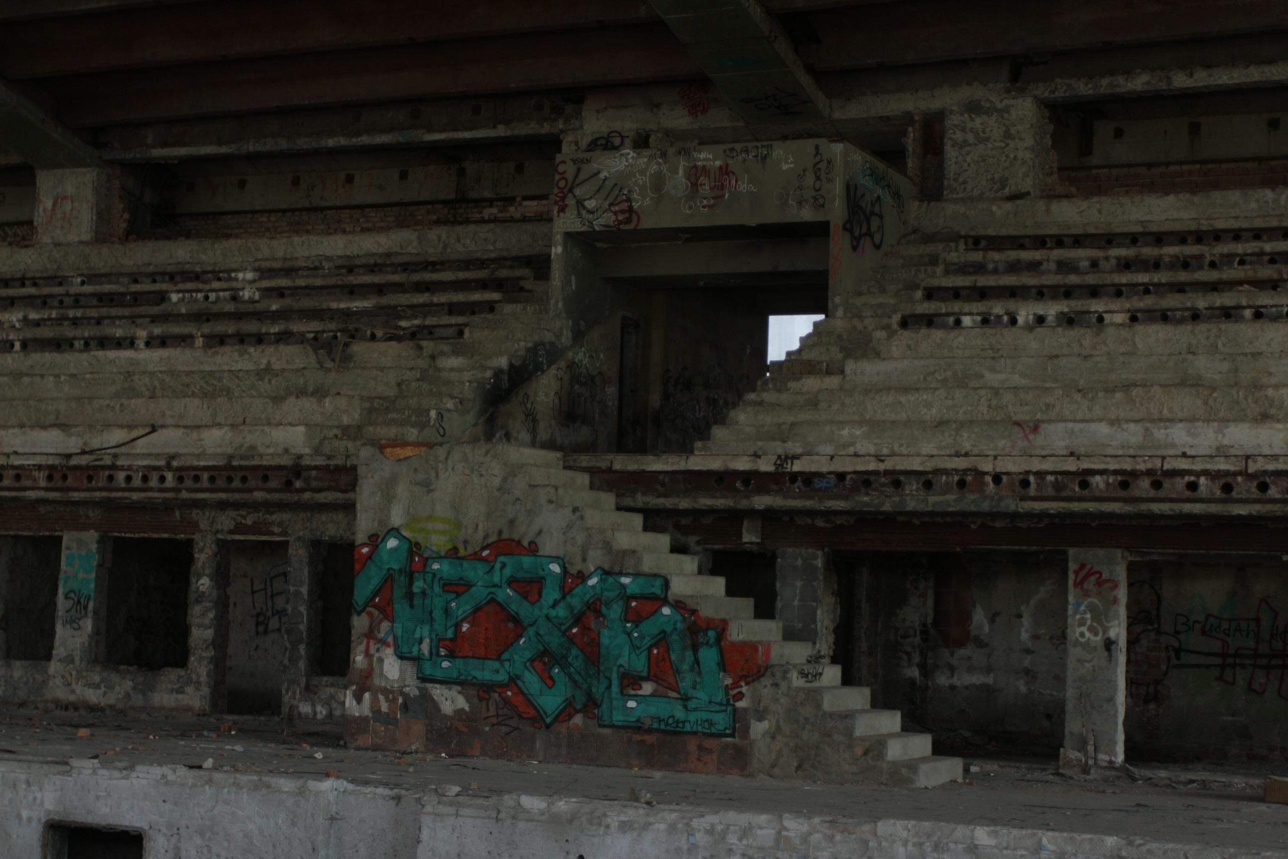 """Борис Бонев призова Кралев да прехвърли руината """"Червено знаме"""" на Столична"""
