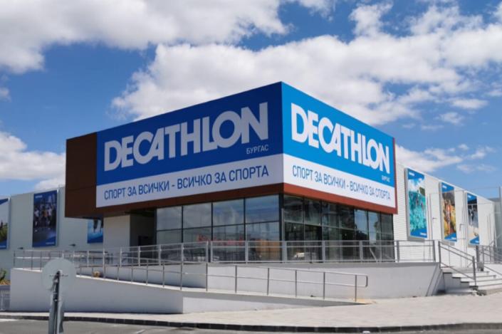 """Decathlon отвори нов магазин до площад """"Славейков"""" в София"""