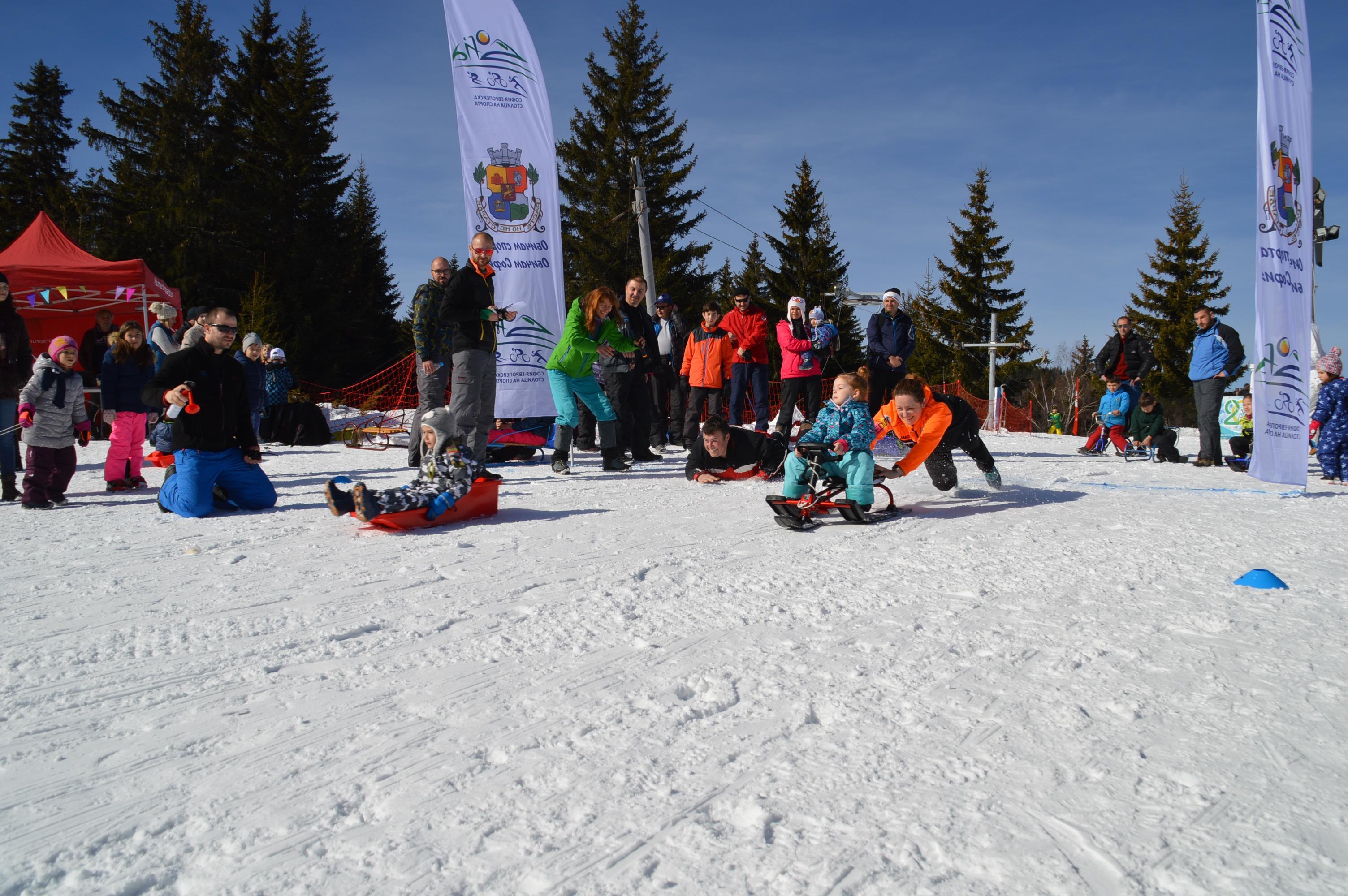 """Откриват първата """"шейни-зона"""" на 6-ото издание на Витоша зимен фест 2021"""