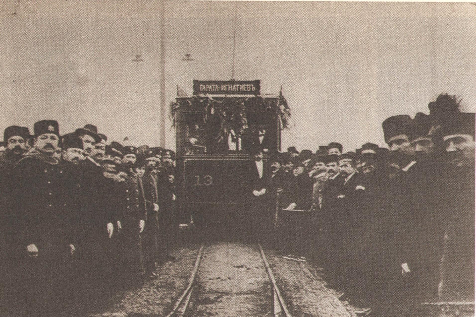 Фотоконкурс отбелязва 120 години от пускането на първия трамвай в София