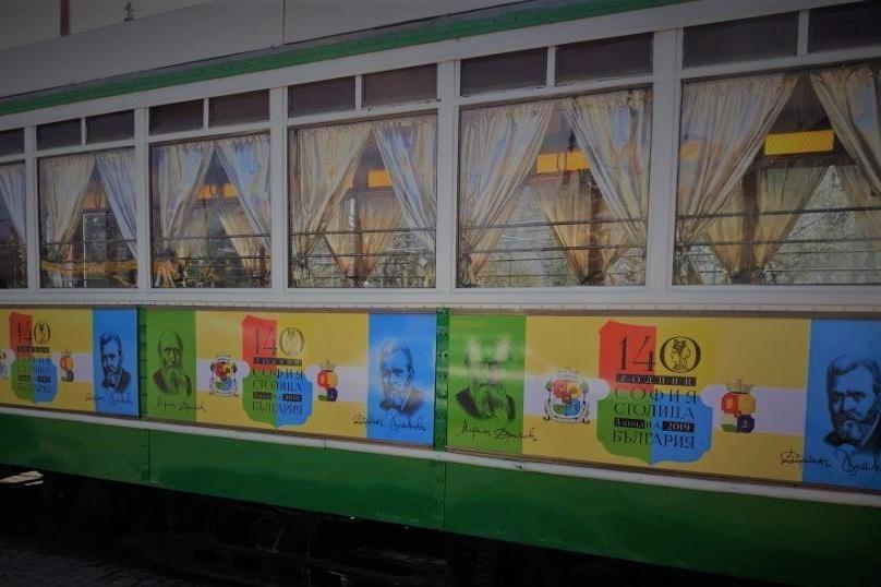 Безплатна обиколка с ретро трамвай из София на 17 януари