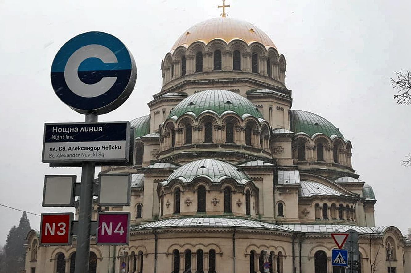 Времето и предстоящите събития на 9 януари 2021 г. в София