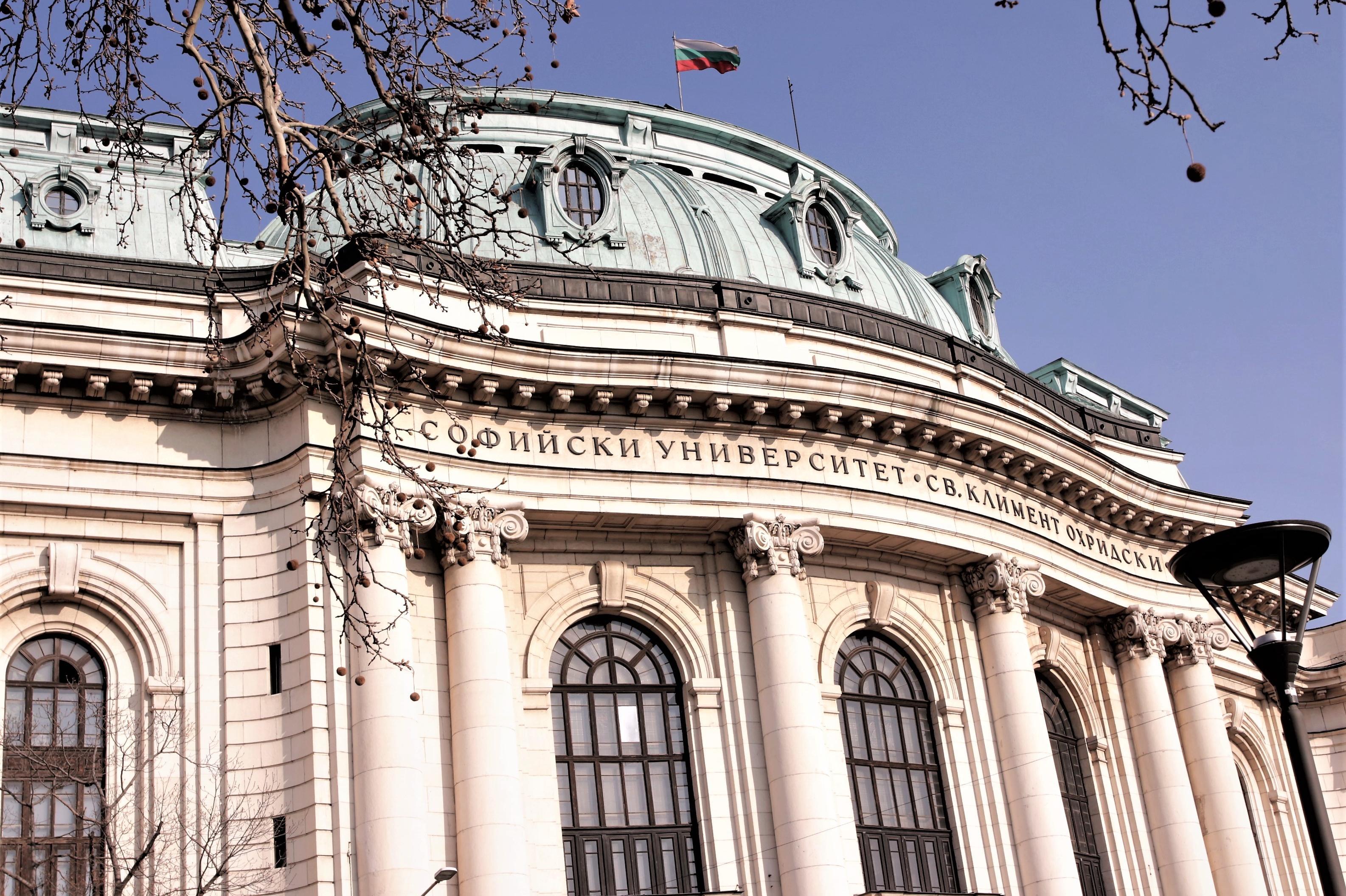 Софийският университет ще признава оценките от матурите за кандидатстване