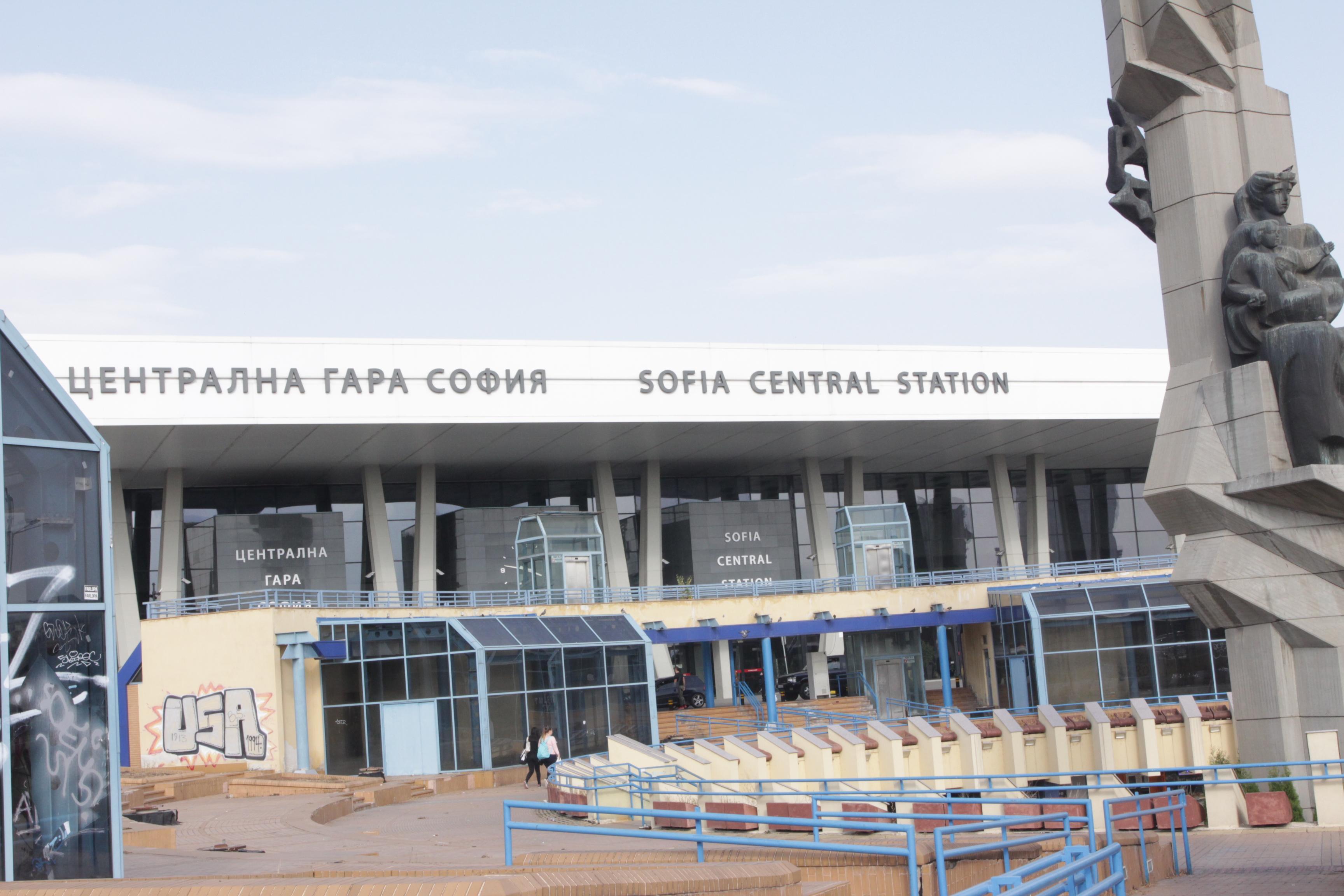 Билети за градския транспорт вече ще купуваме и в 19 офиса на БДЖ в София