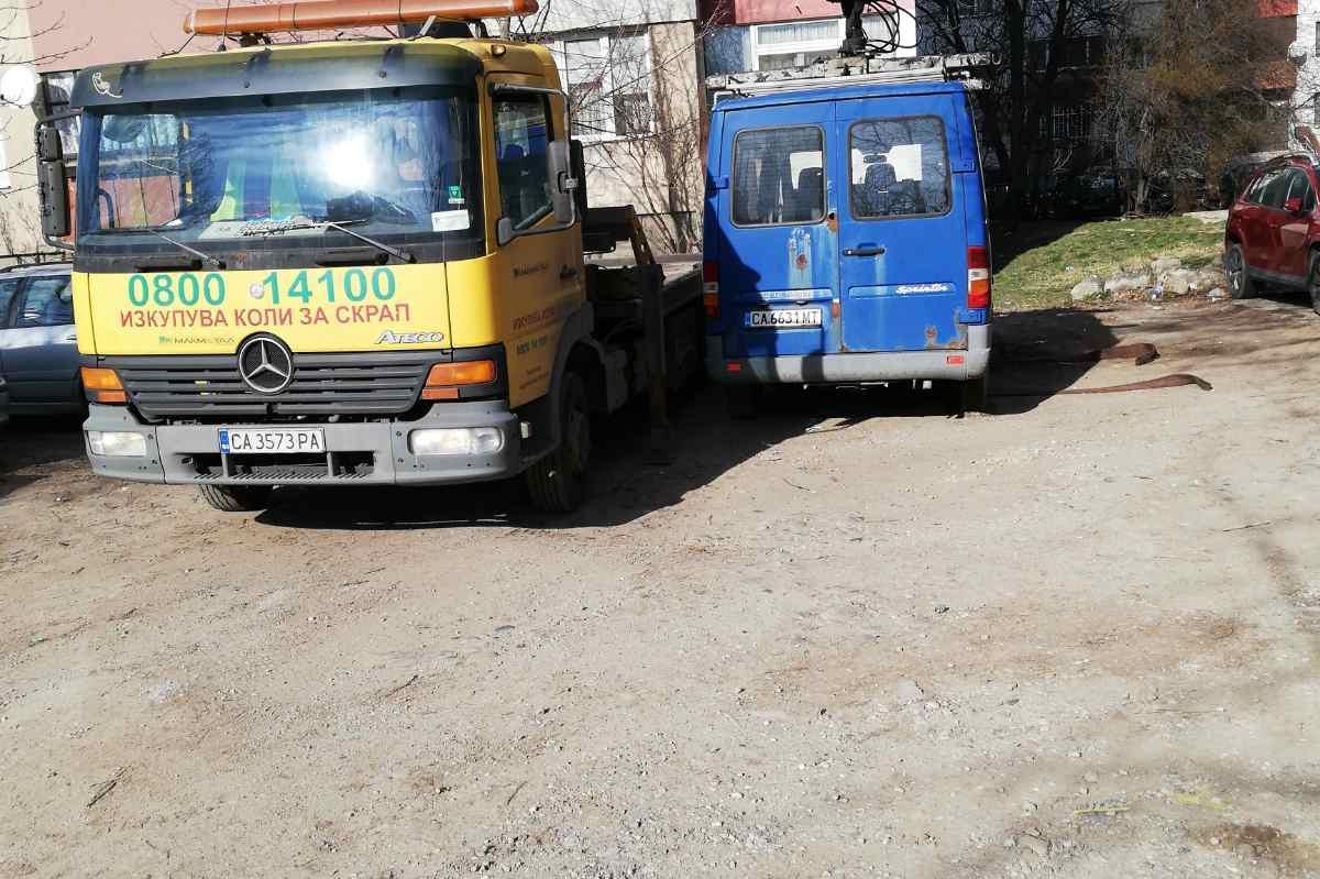 Репатрират стари автомобили в Христо Смирненски
