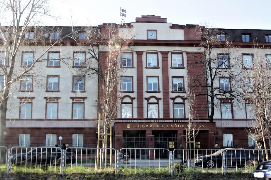 Затвор за 47-годишен мъж за измама с документи на имот в София