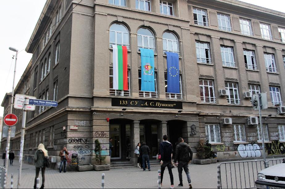 В София и страната: Тръгва масово тестване на учителите за COVID-19