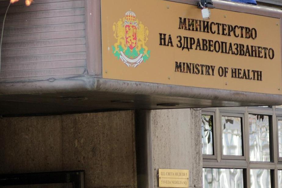Глобяват две болници в София за неспазване на ваксинационния план срещу COV