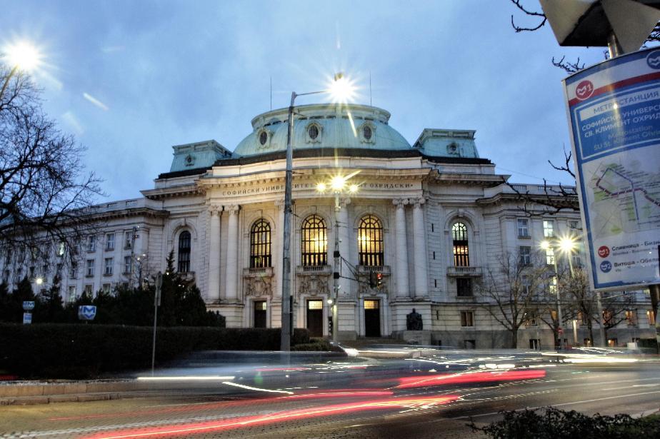 Новините в София: Най-важното за деня 19 януари 2021 г.