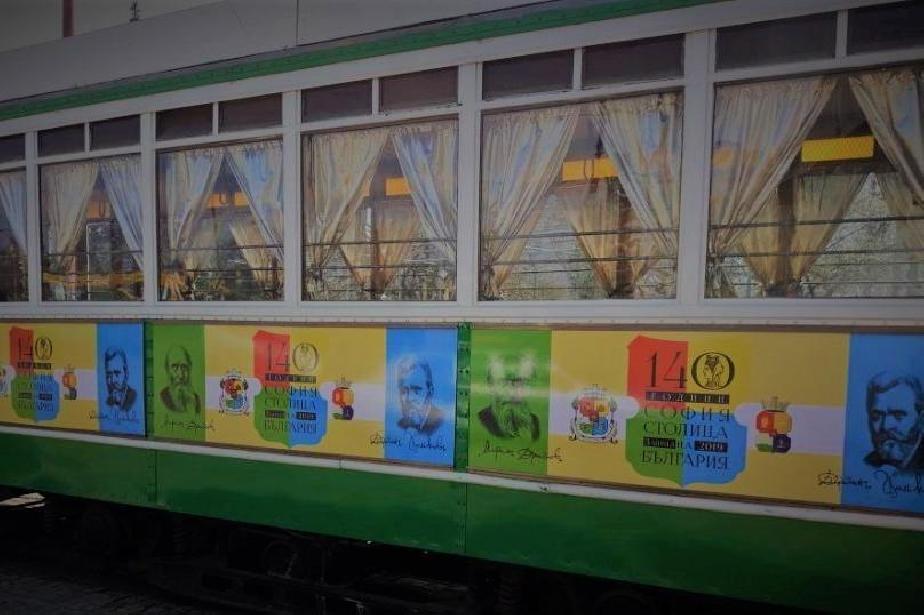 Безплатен тур из София с ретро трамвай или автобус