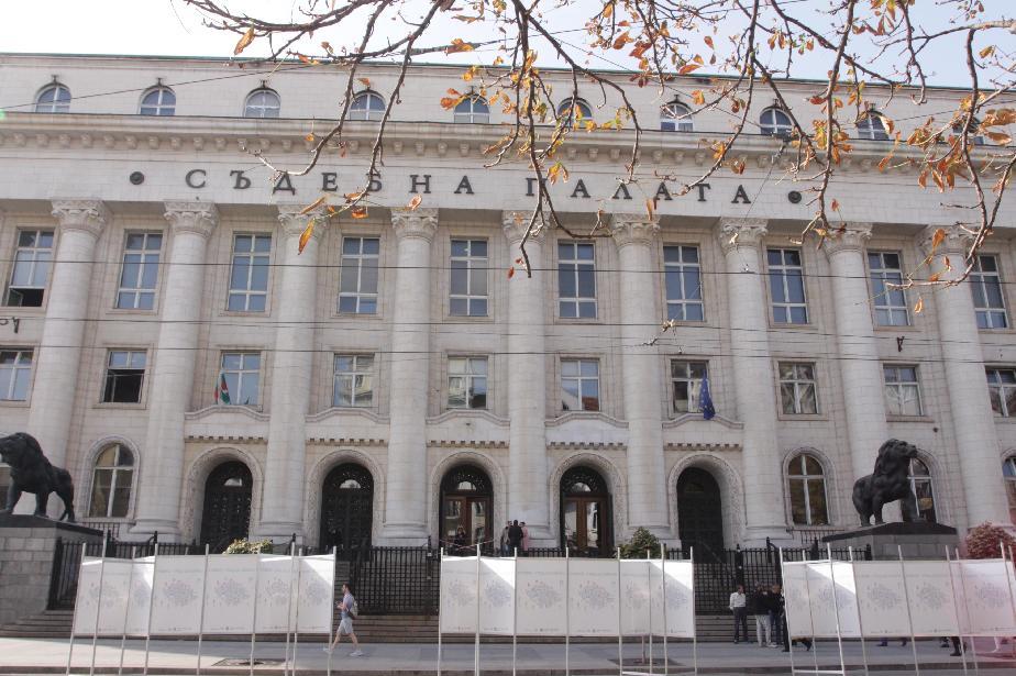 Софийски градски съд осъди 29-годишен на 3,6 години за продажба на дрога