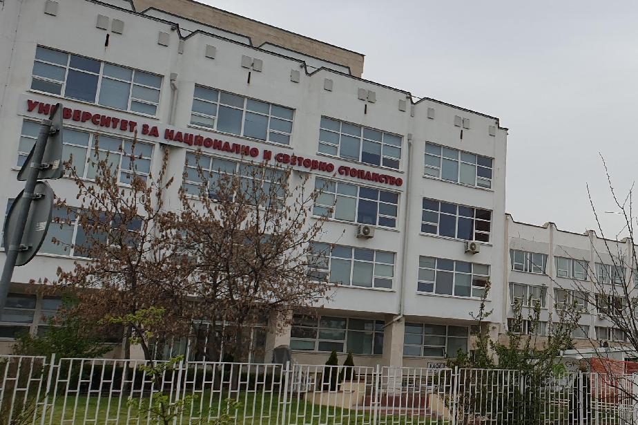 УНСС намали таксите на студентите за общежитие