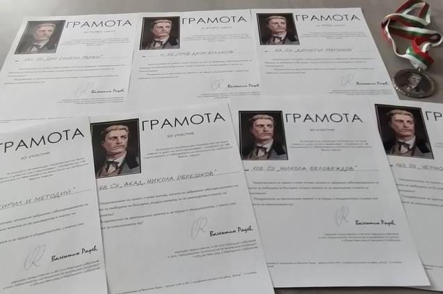 В Искър наградиха училища за паметен кът на Васил Левски (СНИМКИ)
