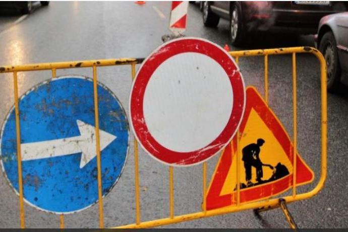 Забраняват движението в част на ул. Патриарх Герман