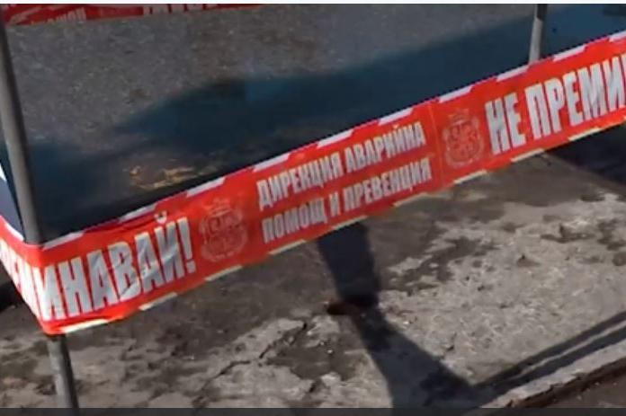 Официално разследват причината за смъртта на 16-годишното момче в София