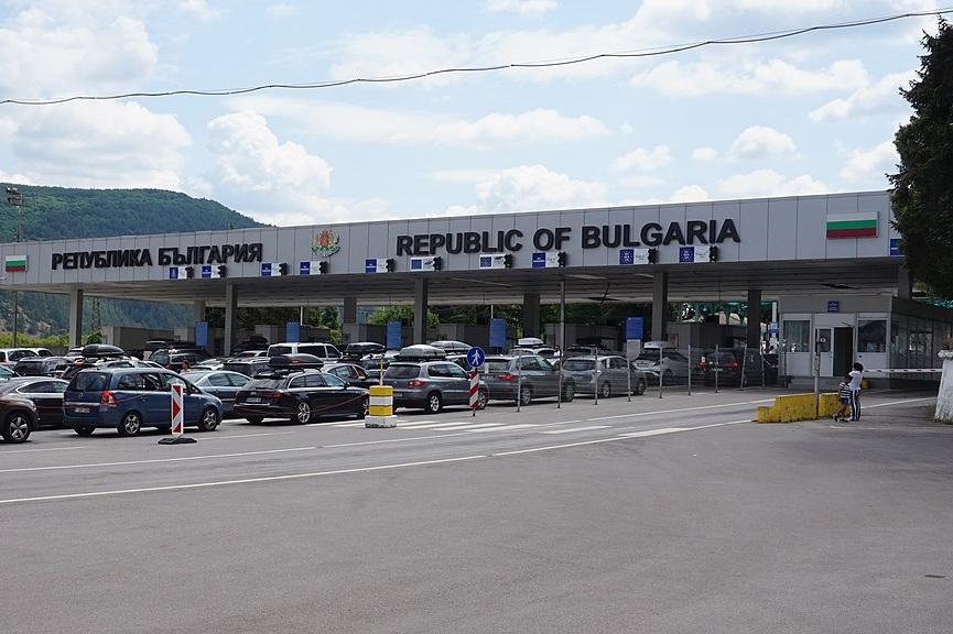 Прокуратурата в Сливница води разследване за 134  златни кюлчета през ГКПП