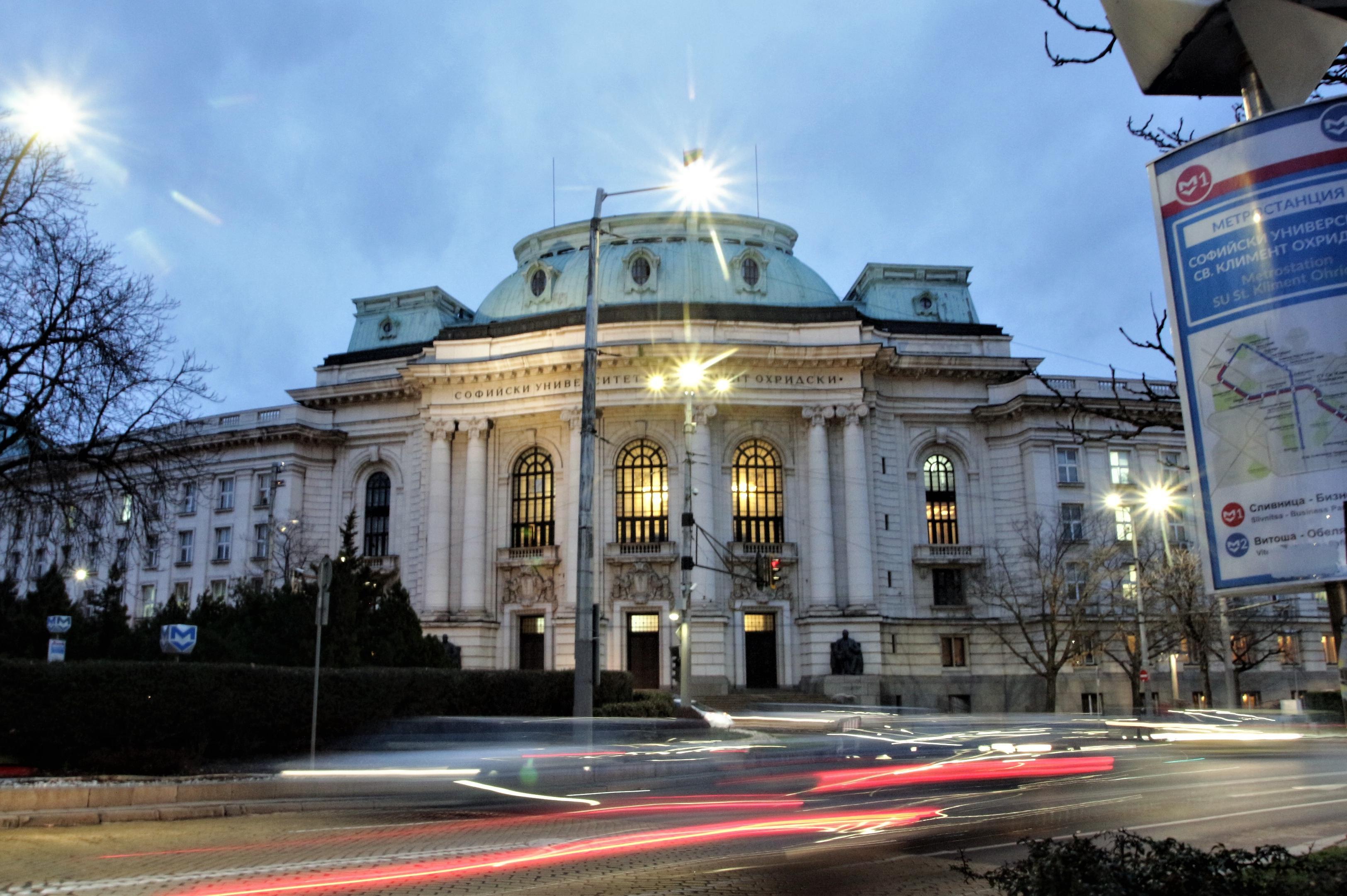 Новините в София: Най-важното за деня 22 февруари 2021 г.