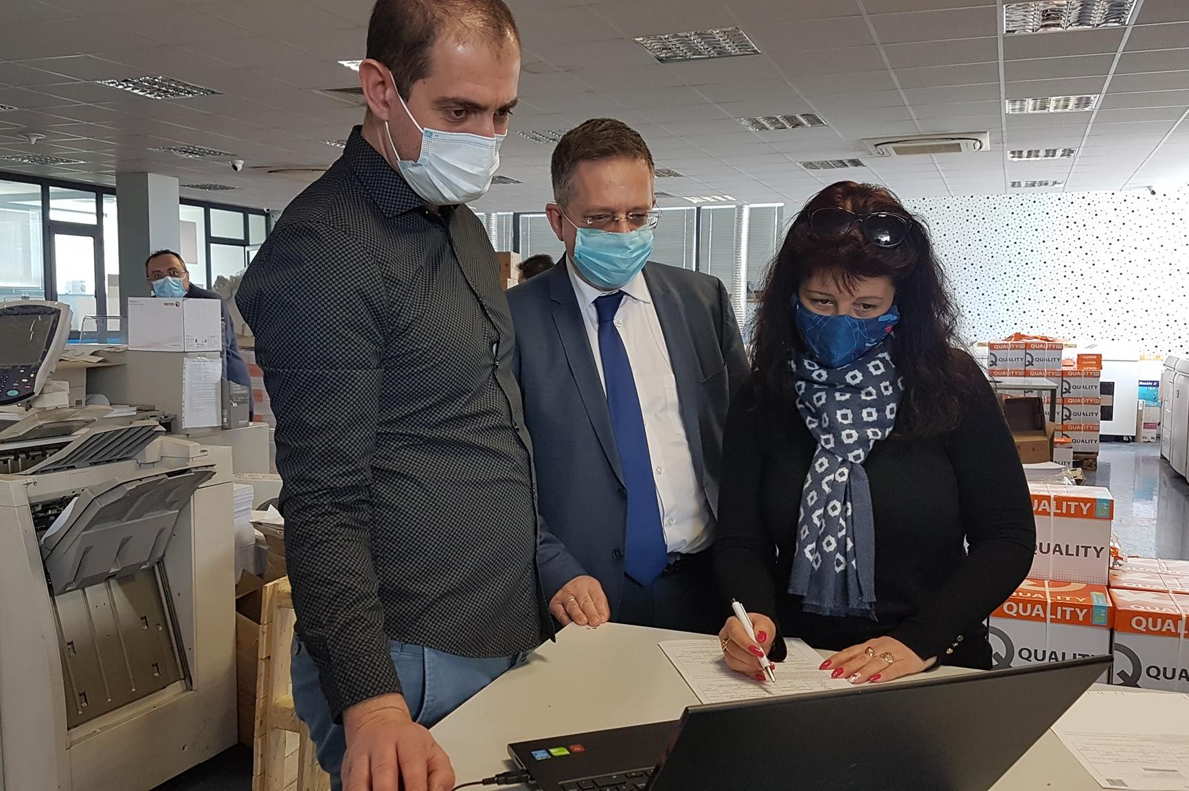 Вече започна печатането на съобщенията за местните данъци в София