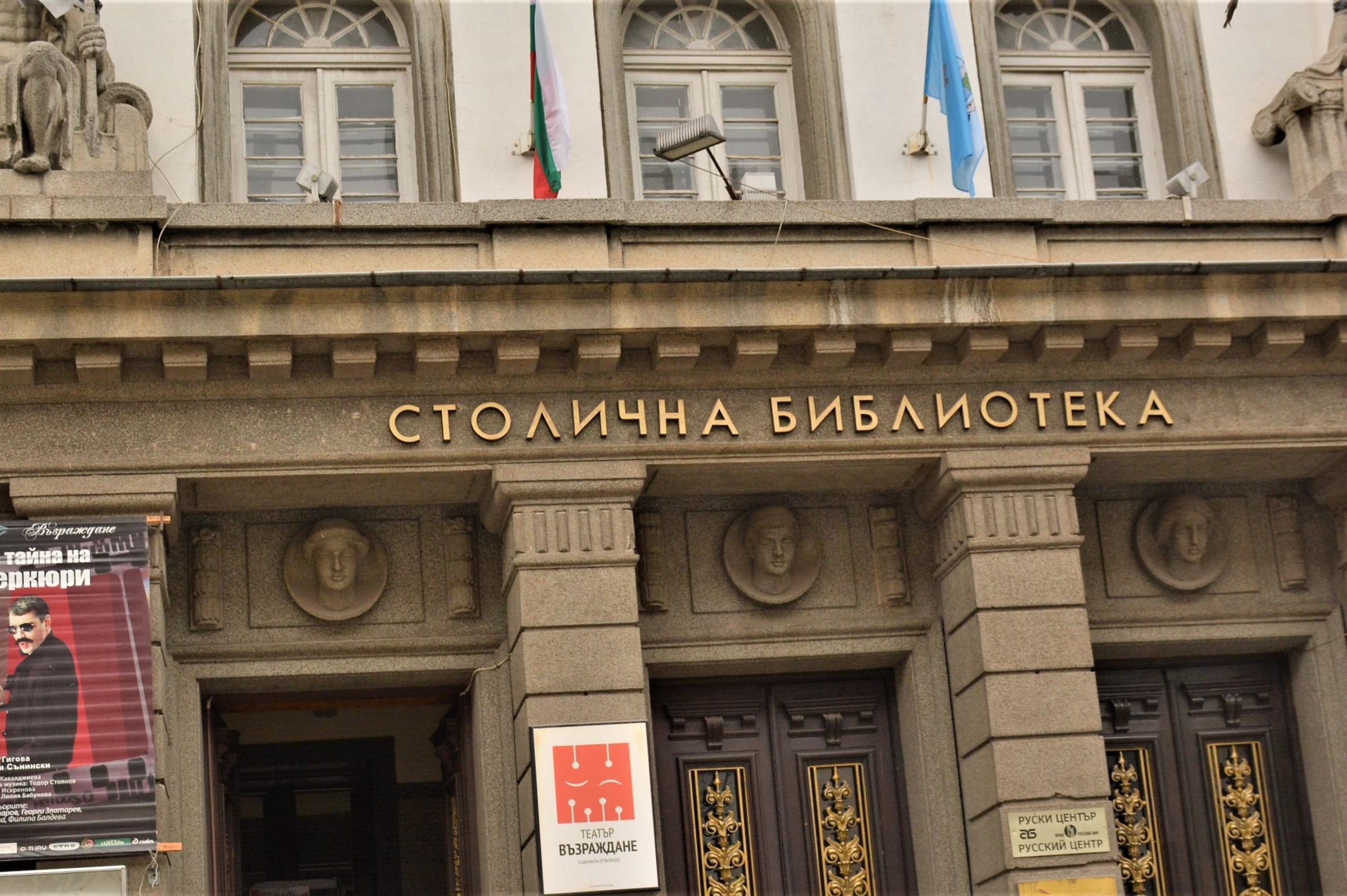 Кметът на София и посланикът на САЩ в България откриват дигитална лаборатор