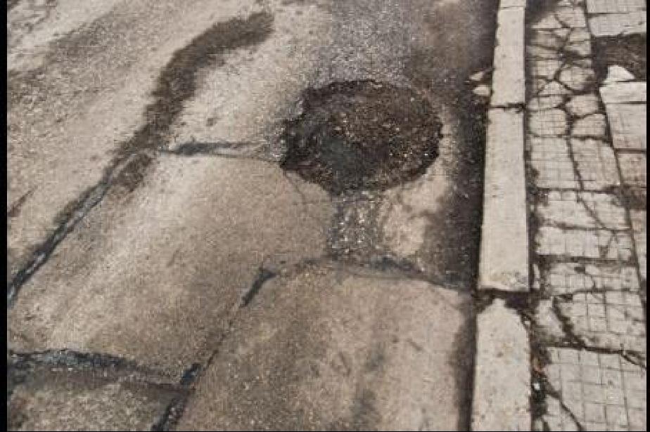 "Столичната улица ""Юрий Гагарин"" е осеяна с дупки"