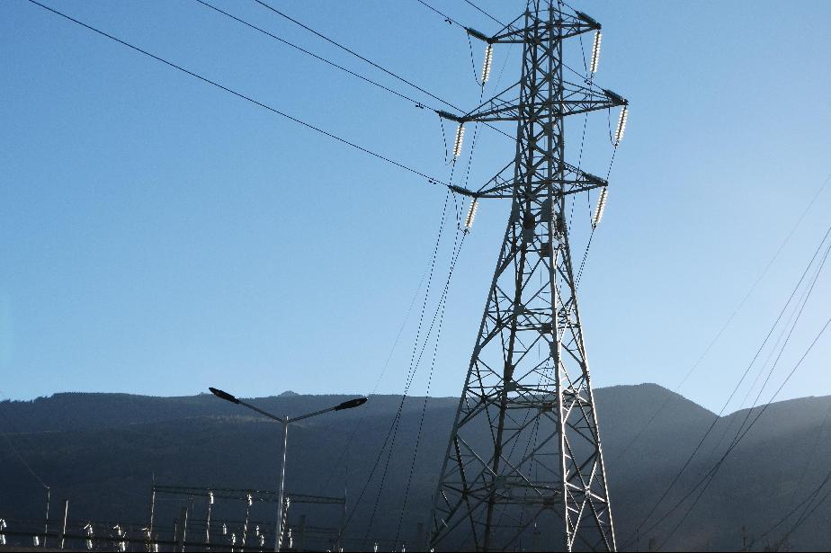 Открита е кражба на ток от частен имот в с. Горна Малина