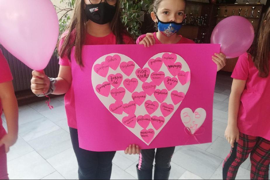 """Децата във """"Възраждане"""" отбелязаха световния ден против тормоза в училище"""