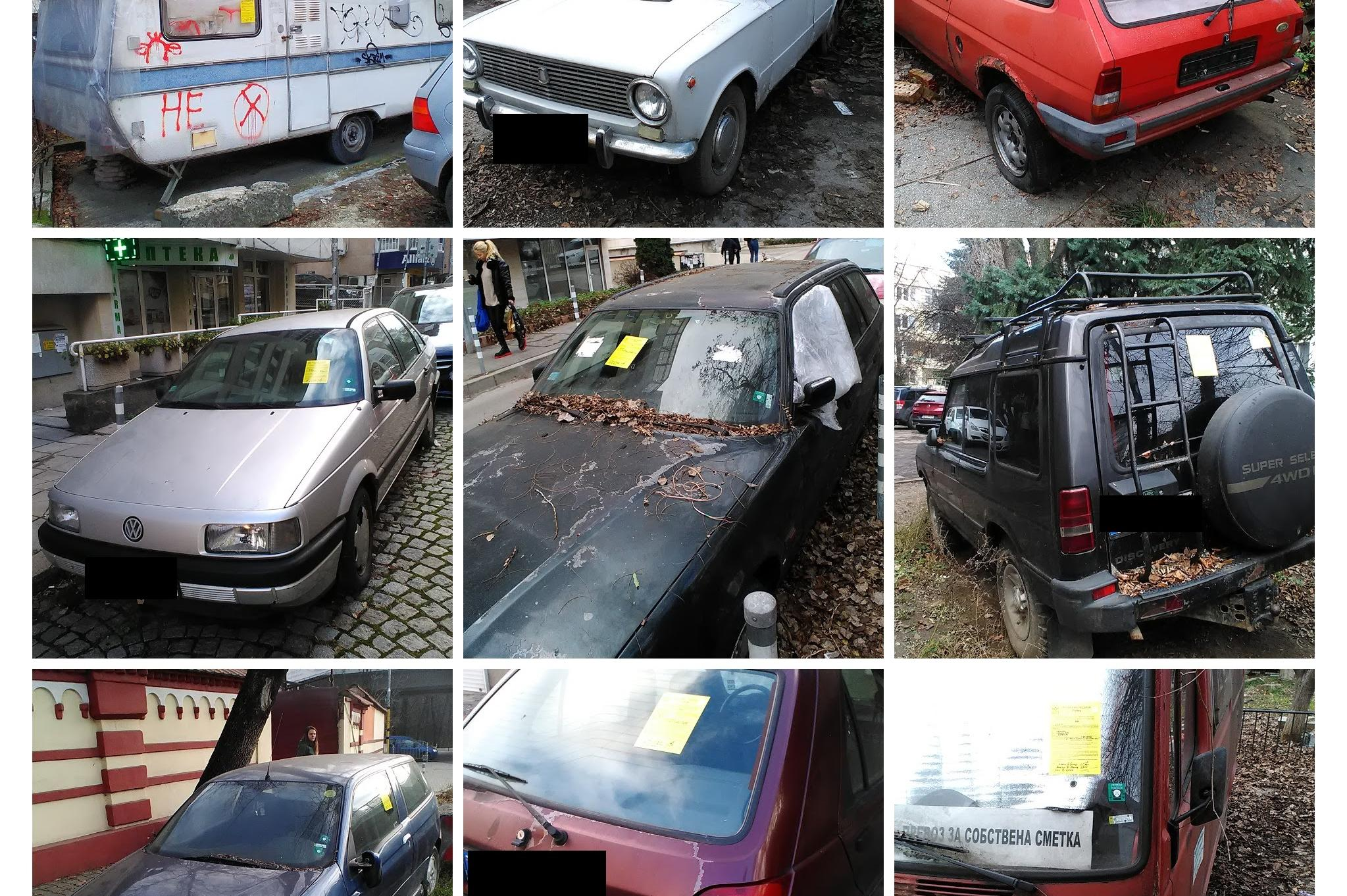 """Разчистват стари автомобили от всички квартали в район """"Лозенец"""""""